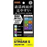 レイ・アウト Y!mobile STREAM S 302HW用 液晶保護フィルム すべすべタッチ光沢指紋防止フィルム RT-302HWF/C1