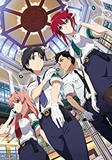 【Amazon.co.jp限定】RAIL WARS! 1 (オリジナルデカ缶バッチ付)(初回生産限定版) [Blu-ray]