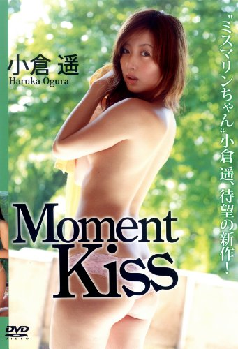 小倉遥  Moment Kiss [DVD]