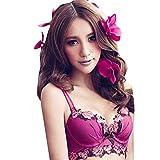 (エルジーティーエム) LGTM 花柄 ブラジャー ショーツ セット ピンク 肩紐 取り外し 可能 パット 入り 70B
