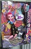 Monster High - BBJ96 - Poupée - Gigi