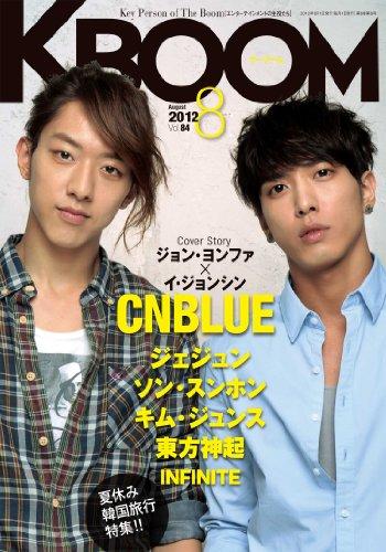 KBOOM(ケーブーム)2012年8月号【雑誌】