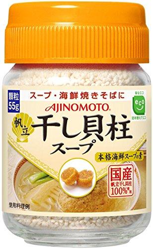 ajinomoto-kk-dried-scallop-soup-55gx5-pieces