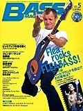 BASS MAGAZINE (ベース マガジン) 2009年 05月号 (CD付き) [雑誌]