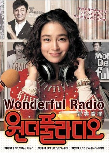 wonderful-radio-love-on-air-korean-movie-with-english-sub-all-region-dvd-by-lee-min-jung