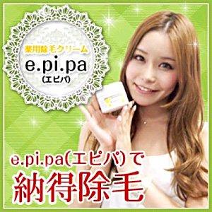 数量限定セール品 人気薬用除毛クリーム e.pi.pa 95g