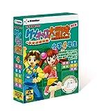 ケンチャコ大冒険 小学4年生 改訂版+英単語練習帳