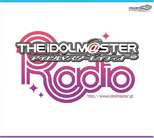 THE IDOLM@STER RADIO TOP×TOP!