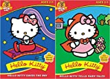 Hello Kitty - Hello Kitty Saves the Day / Hello Kitty Plays Pretend (2 Pack) Reviews