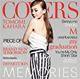 MEMORIES-Kahara Covers-(��������)(DVD��)