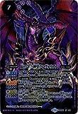 バトルスピリッツ/十二神皇編 第2章/BS36-X02辰の十二神皇ウロヴォリアスX