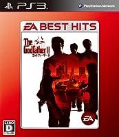 「EA BEST HITS ゴッドファーザー2」