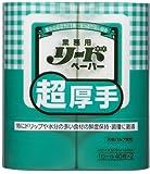 リードペーパー 調理ペーパー 超厚手中サイズ 40枚×2ロール 業務用