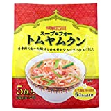 成城石井 スープ&フォー トムヤムクン 5食