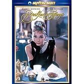 ティファニーで朝食を [DVD]