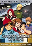 Mobile Suit Gundam 0080: War in the Pocket Complete Collection (Anime Legends)