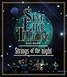 LIVE MOVIE Strings of the night[Blu-ray/ブルーレイ]