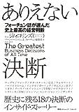 『知の最先端』