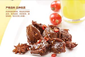 DD2 Chinese Special Snack food:Duck Gizzard by zhou hei ya duck kidney 100g and 300g (300g)