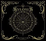 Monolith by Sylosis (2012) Audio CD