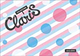 コレクション/ClariS ([バラエティ])