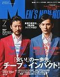 MEN'S NON・NO (メンズ ノンノ) 2009年 07月号 [雑誌]