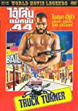 Truck Turner (1974) Isaac Hayes DVD
