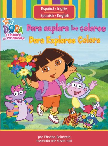 Dora Explora Los Colores/Dora Explores Colors (Dora the Explorer (Simon & Schuster Spanish))