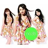 Lie(初回生産限定盤B)(DVD付)