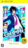 CONCEPTION 俺の子供を産んでくれ! PSP (R) the Best