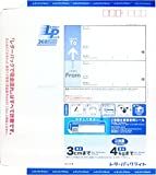 日本郵便 レターパック ライト 【10枚組】
