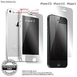 PRO GUARD TL (Tough Layer) フッ素系・防指紋撥水撥油軽量強化樹脂光沢フィルム (片面 TL, iPhone 5S,5C,5, センサ穴有り)