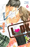 L・DK(6) (講談社コミックスフレンド B)