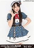 【坂口渚沙】 公式生写真 AKB48 45thシングル 選抜総選挙 ランダム ブラックVer.