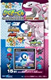 BOX 6 pieces with gum-kun gonna grind 5 Pokemon National Encyclopedia Pro AR seal Retsuden (Candy Toys & gum) (japan import)