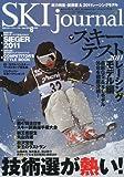 SKI journal (スキージャーナル) 2010年 06月号 [雑誌]