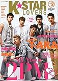 K★STAR LOVERS VOL.2 (ケー★スターラバーズ) 2011年 10/1号