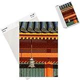 Photo Jigsaw Puzzle of Heian Jingu Shrine, Kyoto, Japan