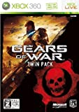 echange, troc Gears of War 2 [Twin Pack][Import Japonais]