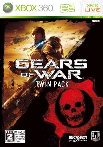 Gears of War 2 [Twin Pack] [Japan Import]