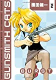 Gunsmith Cats: Burst, Vol. 2 (v. 2) (159307767X) by Sonoda, Kenichi