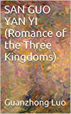 SAN GUO YAN YI (Romance of the Three Kingdoms): 三国演义 (中) (Chinese Edition)