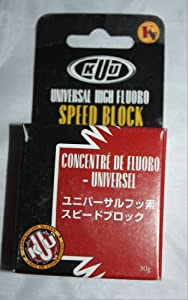 High Fluoro wax Speed block Universal flouro wax KUU NEW