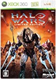 Halo Wars(ヘイロー ウォーズ) Limited Edition(初回限定特典「ファイアボールワートホグ」ダウンロードコード同梱)