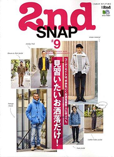2nd SNAP 2016年Vol.9 大きい表紙画像