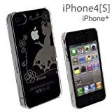 iPhone + / Snow White F71-IP4S-P-E (japan import)