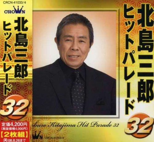 北島三郎の画像 p1_23