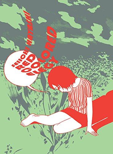 Red Colored Elegy [Hayashi, Seiichi] (Tapa Blanda)