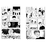 マンガ嫌韓流4 文庫版 (晋遊舎ムック)