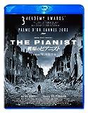 Blu-ray 戦場のピアニスト [Blu-ray]